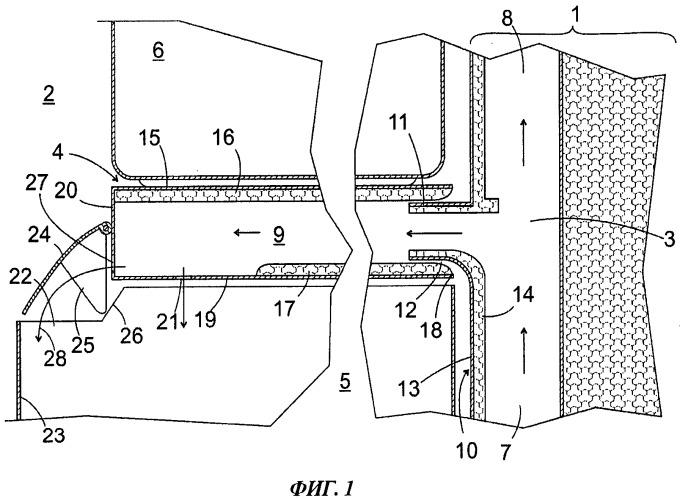 Холодильный аппарат с охлаждением циркулирующим воздухом