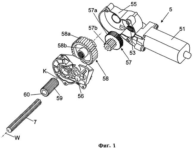 Приводное устройство для кресла транспортного средства