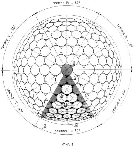 Сборная сферическая оболочка