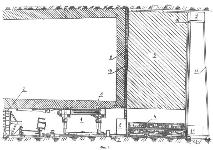 Способ разработки мощного пологого пласта крупными блоками