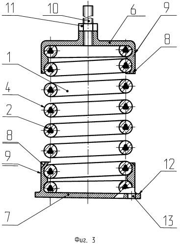 Виброизолятор с большим ходом и способ изготовления его упругогистерезисных элементов