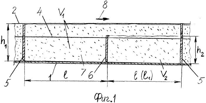 Скребковый конвейер с трехцепным тяговым органом