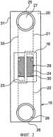 Транспондерный модуль