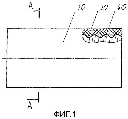 Способ и экструзионное устройство для изготовления балочных элементов закрытого профиля, главным образом трубчатых балок, и балочный элемент закрытого профиля, изготовленный этим способом