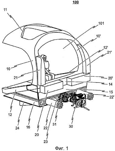 Лобовая часть транспортного средства для прикрепления к передней части рельсового транспортного средства, в частности, железнодорожного транспортного средства