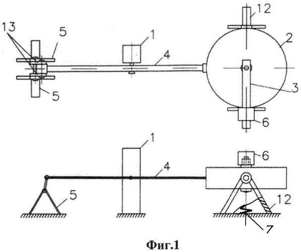 Механизм преобразования возвратно-поступательного перемещения в колебательное движение ведомого звена