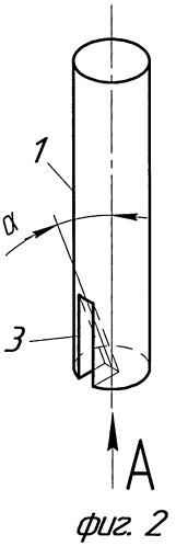 Неплавящийся электрод для дуговой сварки