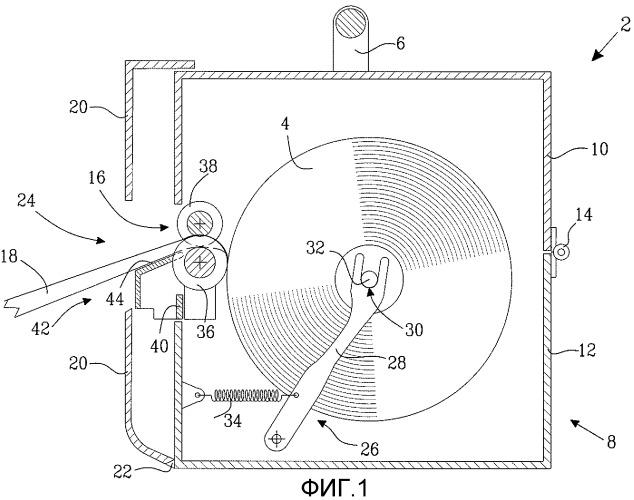 Раздаточное устройство для рулона бумажной салфетки или нетканого материала
