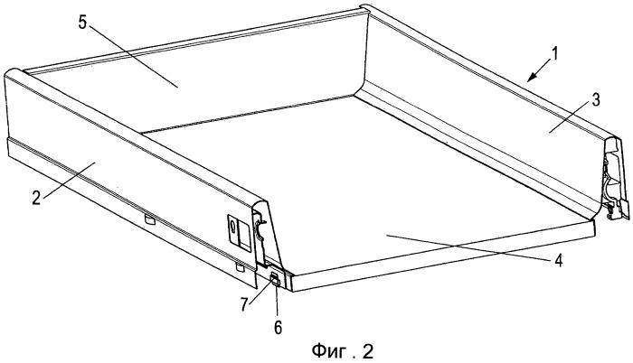 Выдвижной ящик и инструмент для закрепления дна выдвижного ящика