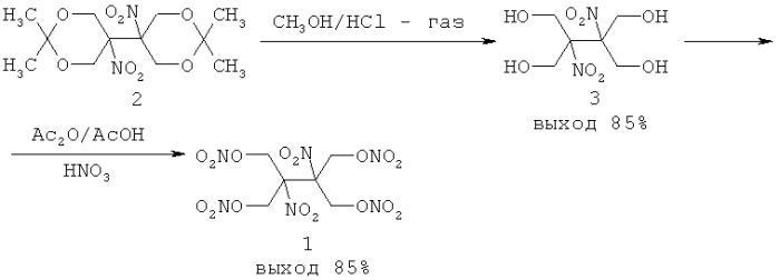 Способ получения 1,1,2,2-тетракис-(нитроксиметил)-1,2-динитроэтана