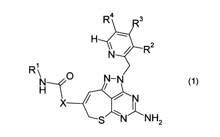 Производное трициклического пиразолопиримидина