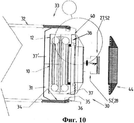 Валик в сборе, подшипниковый узел и поддерживающие ролики конвейера, содержащий их