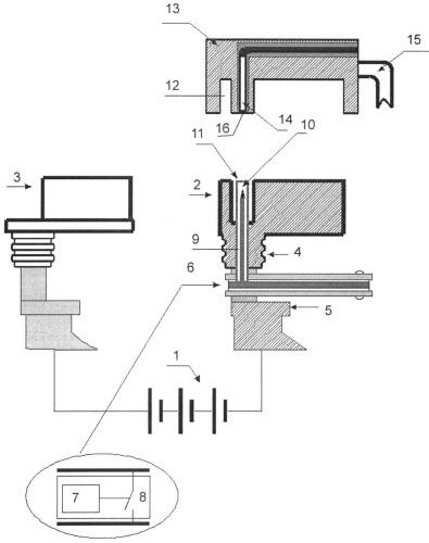 Аккумуляторная батарея с составным контактным выводом