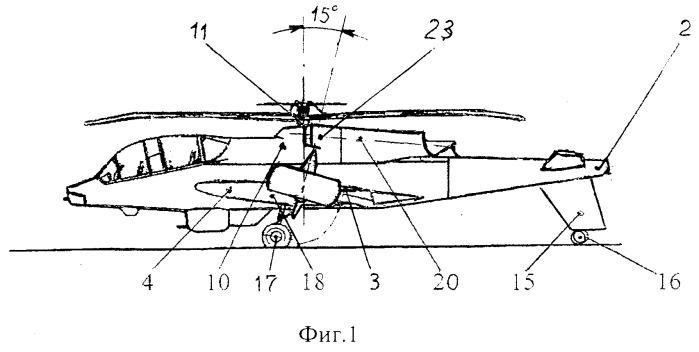 Скоростной турбоэлектрический вертолет