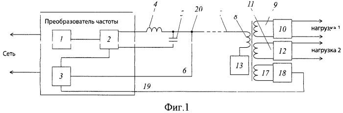 Устройство передачи электрической энергии в ракетно-космических комплексах (варианты)