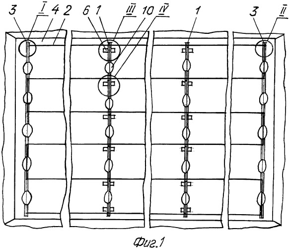 Способ установки штукатурных промежуточных металлических маяков