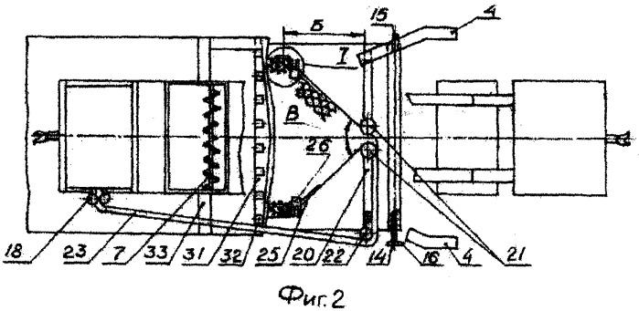 Машина для укладки объемной георешетки