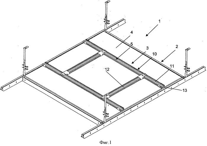 Ударопрочный подвесной потолок и его крепежный элемент
