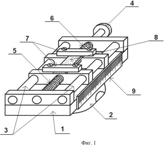 Устройство для исследования материалов в деформированных состояниях методом атомно-силового микроскопа