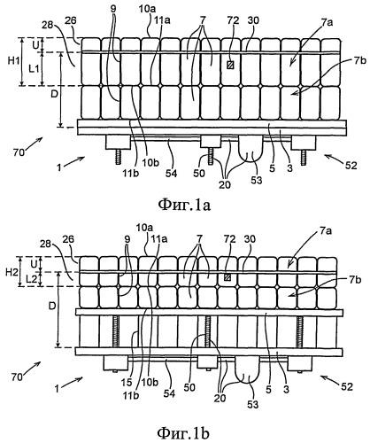 Конструктивный элемент мебели, предназначенный для восприятия веса тела человека