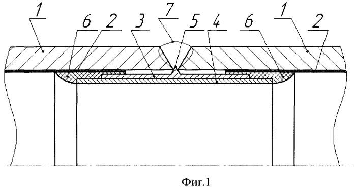 Способ защиты от коррозии сварного соединения труб с внутренним покрытием