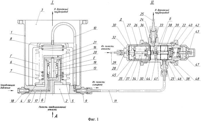 Дренажно-предохранительный клапан бака окислителя