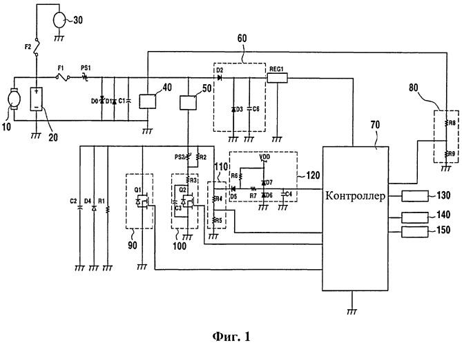 Устройство и способ компенсации мощности устройства энергопитания в транспортном средстве посредством конденсатора высокой емкости