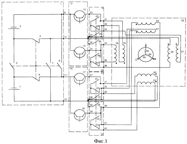 Трехфазный инвертор с переменной структурой