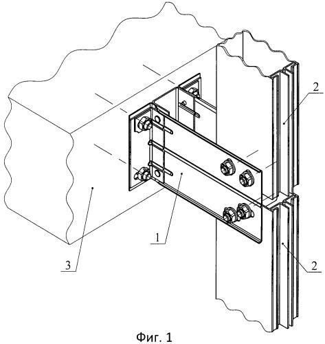 Кронштейн для профилей навесных фасадных систем