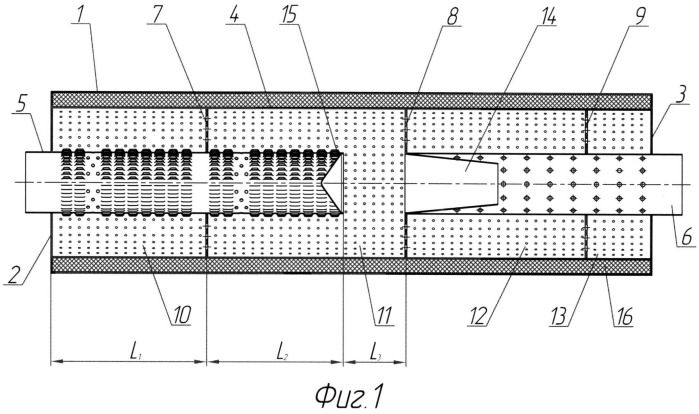 Глушитель-искрогаситель шума выпуска двигателя внутреннего сгорания