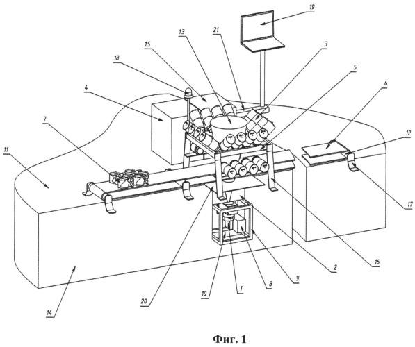 Способ и устройство для обнаружения алмазов в кимберлите