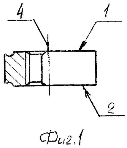 Режущая пластина и режущий инструмент