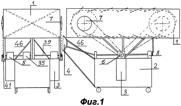 Летательный аппарат вертикального взлета и посадки
