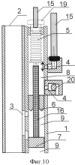 Гидравлический регулятор гарипова