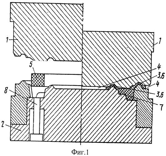 Штамп для открытой объемной штамповки поковок
