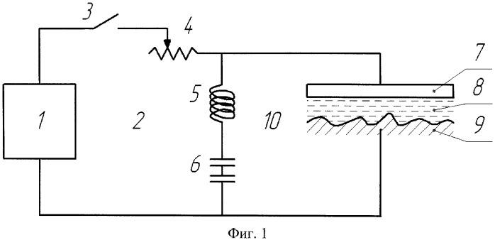 Способ магнитно-импульсной обработки деталей
