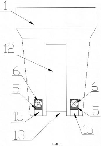 Электрический патрон для источников освещения