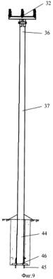 Комплект для сооружения опоры воздушной линии электропередач