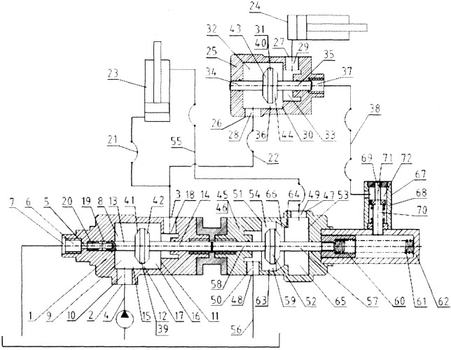 Автомат разгерметизации гидросистемы