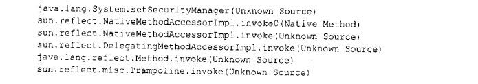 Система и способ обнаружения угроз в коде, исполняемом виртуальной машиной
