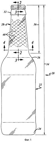 Горлышко бутылки с внутренними выпуклостями и способ изготовления