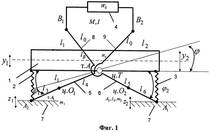 Устройство для динамического гашения колебаний объекта защиты