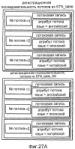 Устройство воспроизведения, способ записи, система воспроизведения носителя записи