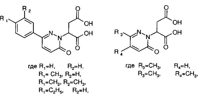 Способ получения 6-оксопиридазин-1(6н)-ил-бутандионовых кислот