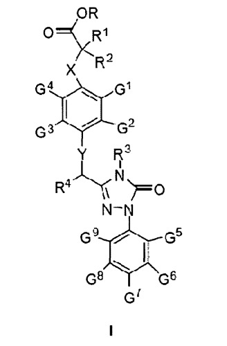 Соединения, оказывающие возбуждающее действие на рецептор активатора пролиферации пероксисом подтипа б, способ получения и применение указанных соединений