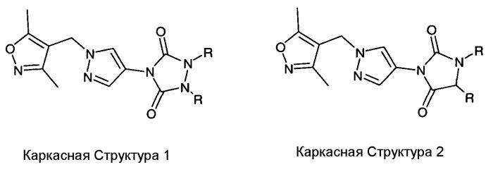 Соединения, ингибирующие (блокирующие) горький вкус, способы их применения и получения