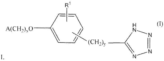 Тетразольные соединения для снижения концентрации мочевой кислоты