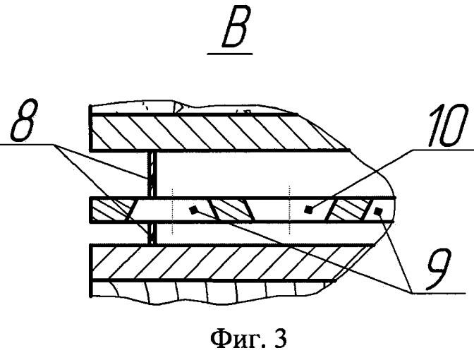 Способ получения композиционного материала