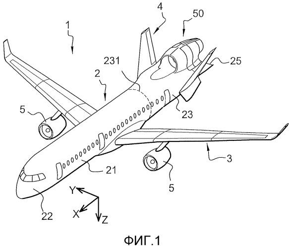 Самолет с оперением типа хвост трески и с задним двигателем