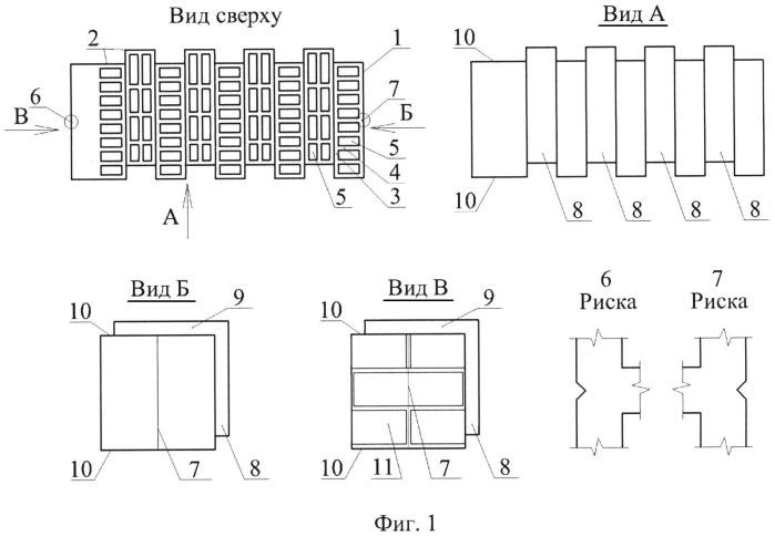 Облицовочный пустотно-пористый керамический блок